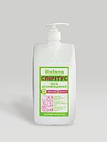 Готовый раствор Спиритус дезинфицирующее средство «Кожный антисептик» 1л, Biolong
