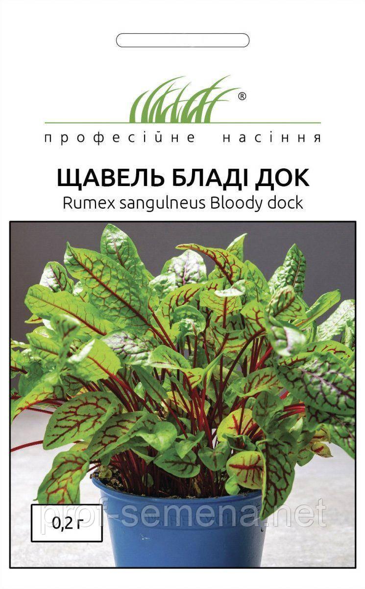 Щавель Бладі Док 0,2 г.