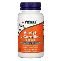 Ацетил Л-Карнитин, 500 мг, 50 капсул