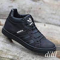 Ботинки мужские зимние кожаные спортивные черные (код 4014) - чоловічі зимові черевики шкіряні спортивні чорні