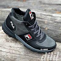 Ботинки мужские зимние кожаные спортивные черные (код 9914) - чоловічі зимові черевики шкіряні спортивні чорні