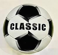 М'яч футбольний CLASSIC №5 матовий, фото 1
