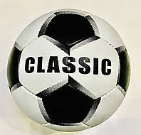 М'яч футбольний CLASSIC №5 матовий
