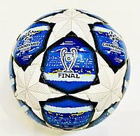 М'яч футбольний №3 для тренування дітей біло/синій/чорний