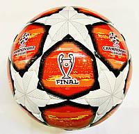 М'яч футбольний №3 для тренування дітей білий/червоний