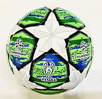 Мяч футбольный №3 для тренировки детей зелено/белый