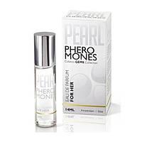 Женский парфум с феромонами Cobeco Pharma PEARL FEMENINE 14 мл