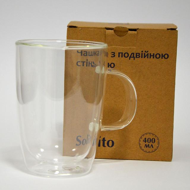 Чашка с двойной стеклянной стенкой (фото)