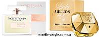 POWER WOMAN Eau de Parfum 100мл (=аналог Lady Million ( Paco Rabanne), фото 1