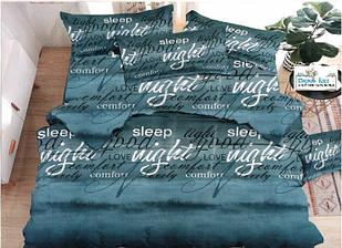 Комплект постільної білизни sleep night Бязь Gold Євро розмір 200 х 215 см постільна білизна