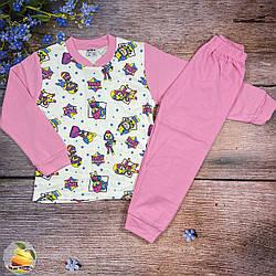 Пижама для девочки Размеры: 110,116,122,128 см (01345)