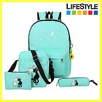 Детский школьный рюкзак для девочки 4 предмета Котики / Городской рюкзак