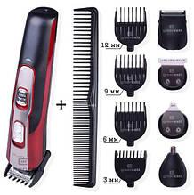 Машинка для Стрижки Волос + Триммер для Бороды и Усов Gemei GM-592. 10 в 1