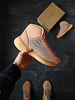 Мужские кроссовки Yeezy Basketball Quantum Бежевые, фото 1