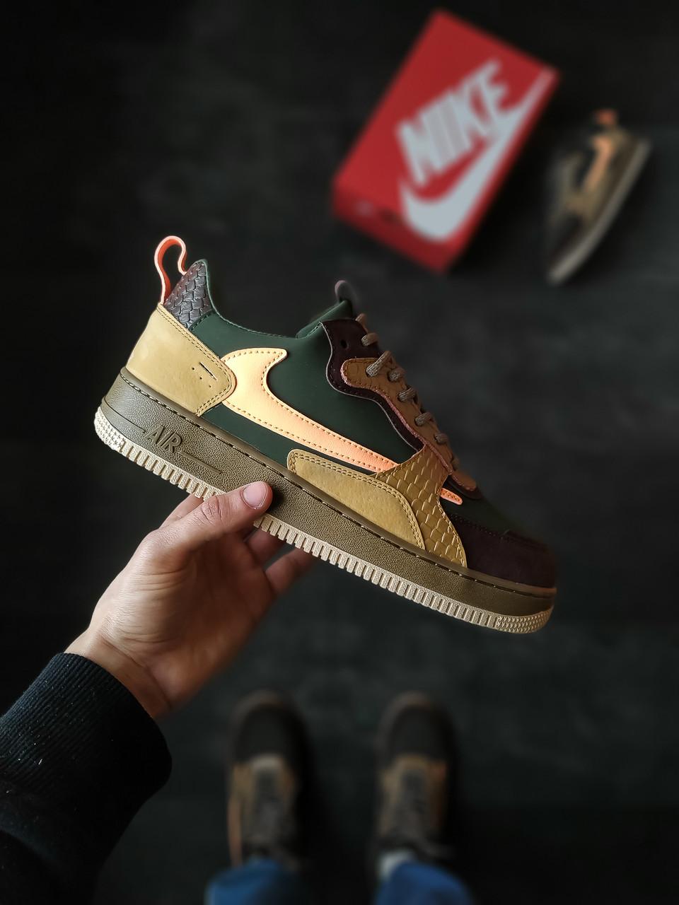 Мужские кроссовки Nike Air Force 1 Коричневые