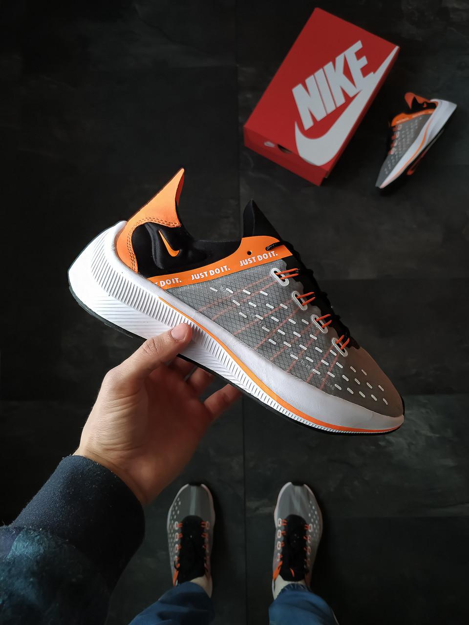 Мужские кроссовки Nike EXP-X14 Оранжевые