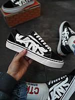 Кеды Vans Old Skool Черные 45 размер, фото 1