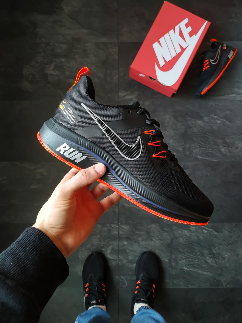 Мужские кроссовки Nike Air Zoom Pegasus рефлективные