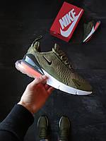 Nike Air 270 мужские Хаки / Оливковый, фото 1