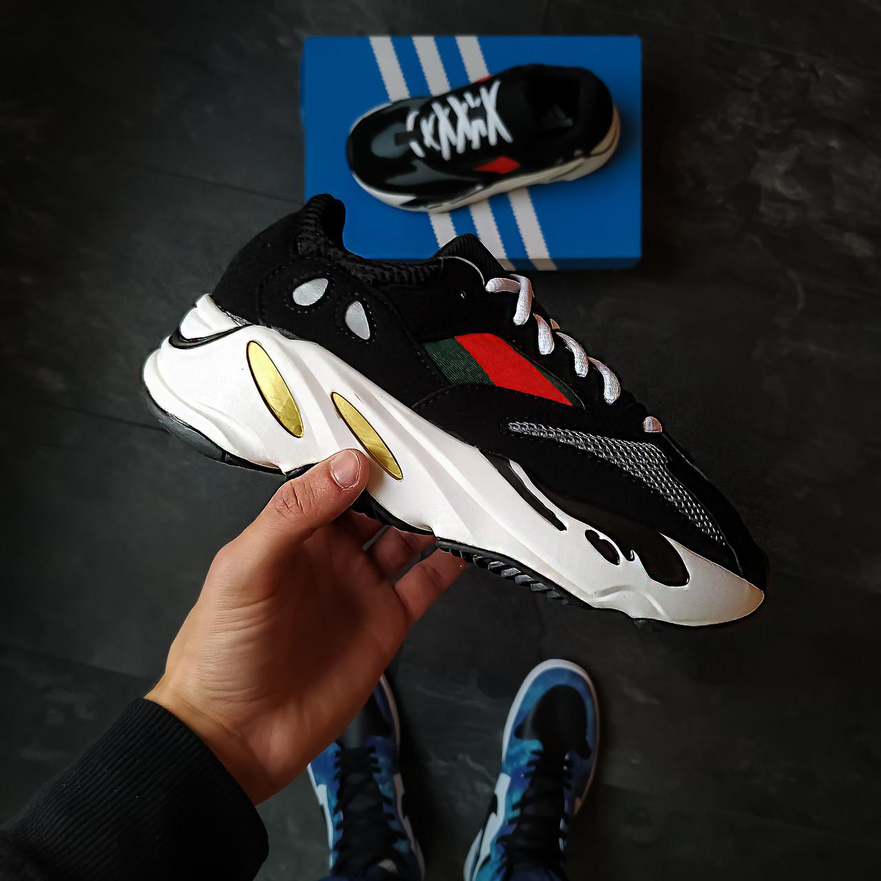 Женские кроссовки Adidas Yeezy 700 x Gucci