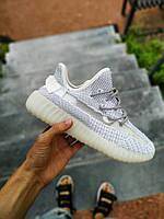Мужские кроссовки Adidas Yeezy Boost 350 рефлективные, фото 1