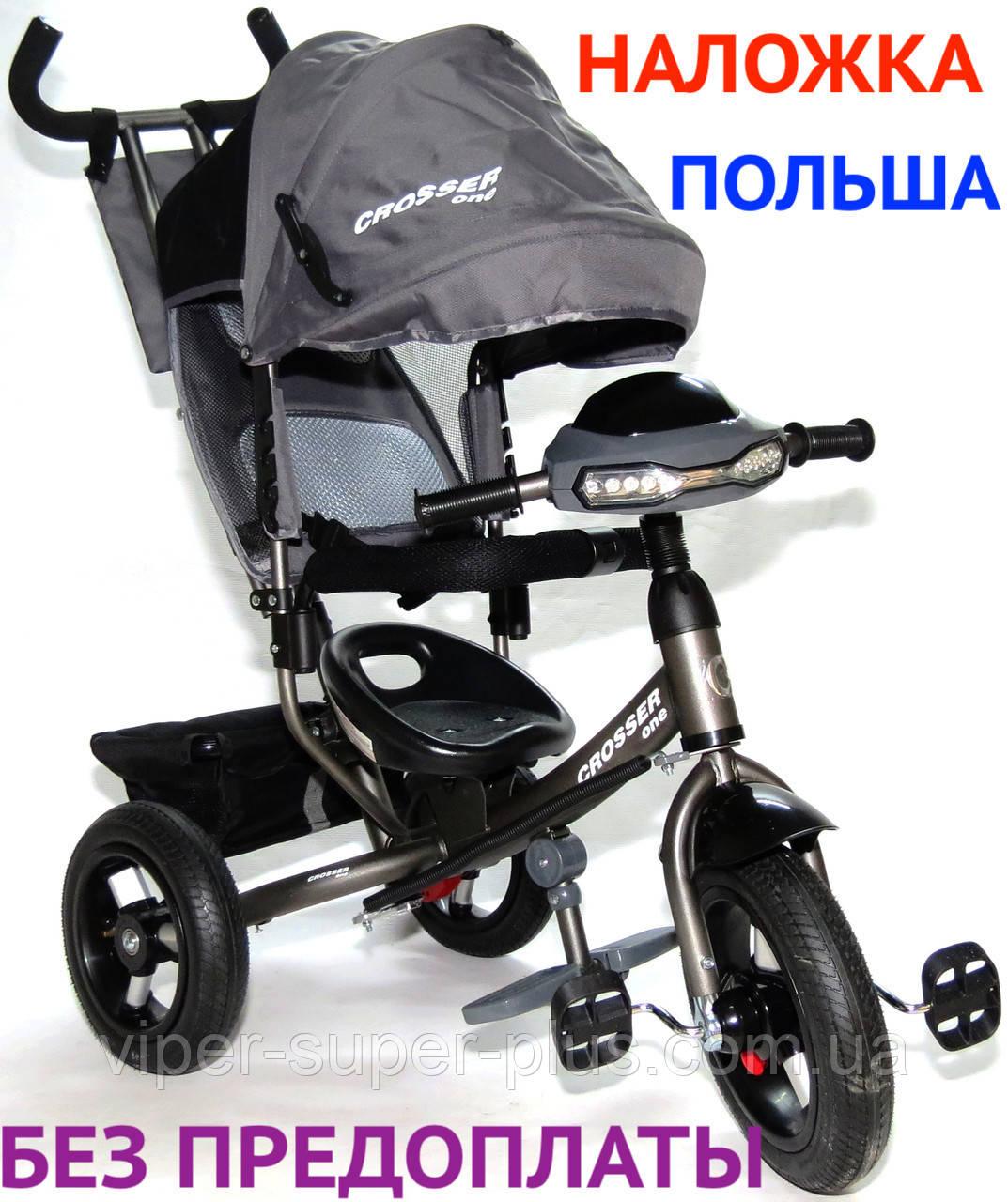 Детский трехколесный велосипед Crosser One с надувными колесами Crosser T-1 AIR Тёмно Серый, велосипед-коляска