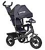 Детский трехколесный велосипед Crosser One с надувными колесами Crosser T-1 AIR Тёмно Серый, велосипед-коляска, фото 4