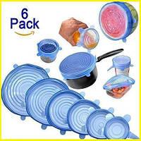 Силиконовые крышки для посуды Super Stretch SILICONE Lids оригинал