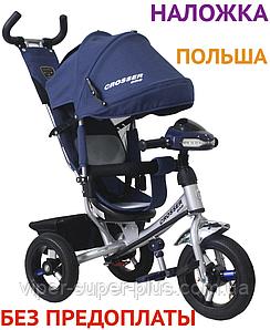 Дитячий триколісний екологічний велосипед (Crosser T-503 ECO AIR)