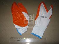 Перчатки рабочие прорезиненные повышенной прочности (Дорожная Карта) DK-PR2