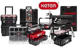 """Выбирайте ящики для инструментов """"Keter"""""""
