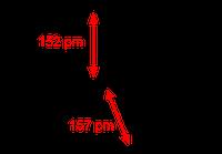 Ортофосфорная кислота, чда канистра 5 л/8,5 кг Украина