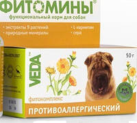 Фитомины против аллергии для собак 100таб