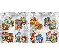Пакет бумажный для фасовки подарков 900-1000 декабря 100 шт. / Уп