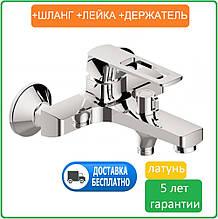 Смеситель для ванны с литым коротким изливом носом латунный однорычажный с поворотным переключателем HB Eni