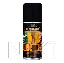 """Піна-очищувач """"Blyskavka"""" 150мл"""