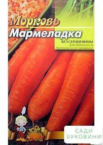 Морква 'Мармеладка' (Великий пакет) ТМ 'Весна' 7г
