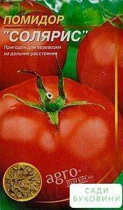 Томат 'Соляріс' ТМ 'Весна' 0.1 г