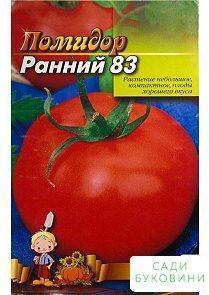 Томат 'Ранний 83' (Большой пакет) ТМ 'Весна' 1г