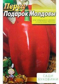 Перець 'Подарунок молдови' (Великий пакет) ТМ 'Весна' 1г