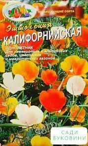 Ешшольція 'Каліфорнійська' ТМ 'Весна' 0.3 г