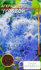 Агератум блакитний ТМ 'Весна' 0.2 г
