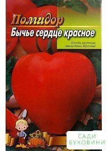 Томат 'Бычье сердце красное' (Большой пакет) ТМ 'Весна' 0.5г