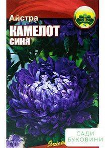 Астра 'Камелот синій' ТМ 'Весна' 0.2 г