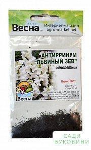 Антіррінум 'Ротики білий' (Зипер) ТМ 'Весна' 1г