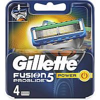 Сменные кассеты Gillette Fusion Proglide Power, на 5 лезвий (4шт.)