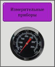 Манометри, термометри, термоманометры