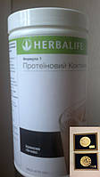 """Белковый коктейль для коррекции веса и Здоровья """"Кремовое Печенье"""" Формула 1 Herbalife"""