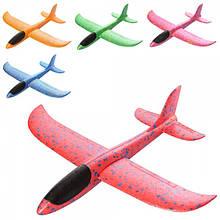 Літак пінопласт, 32 см, мікс кольорів, в кульку, 9-32-3 см жовтий і помаранчевий.