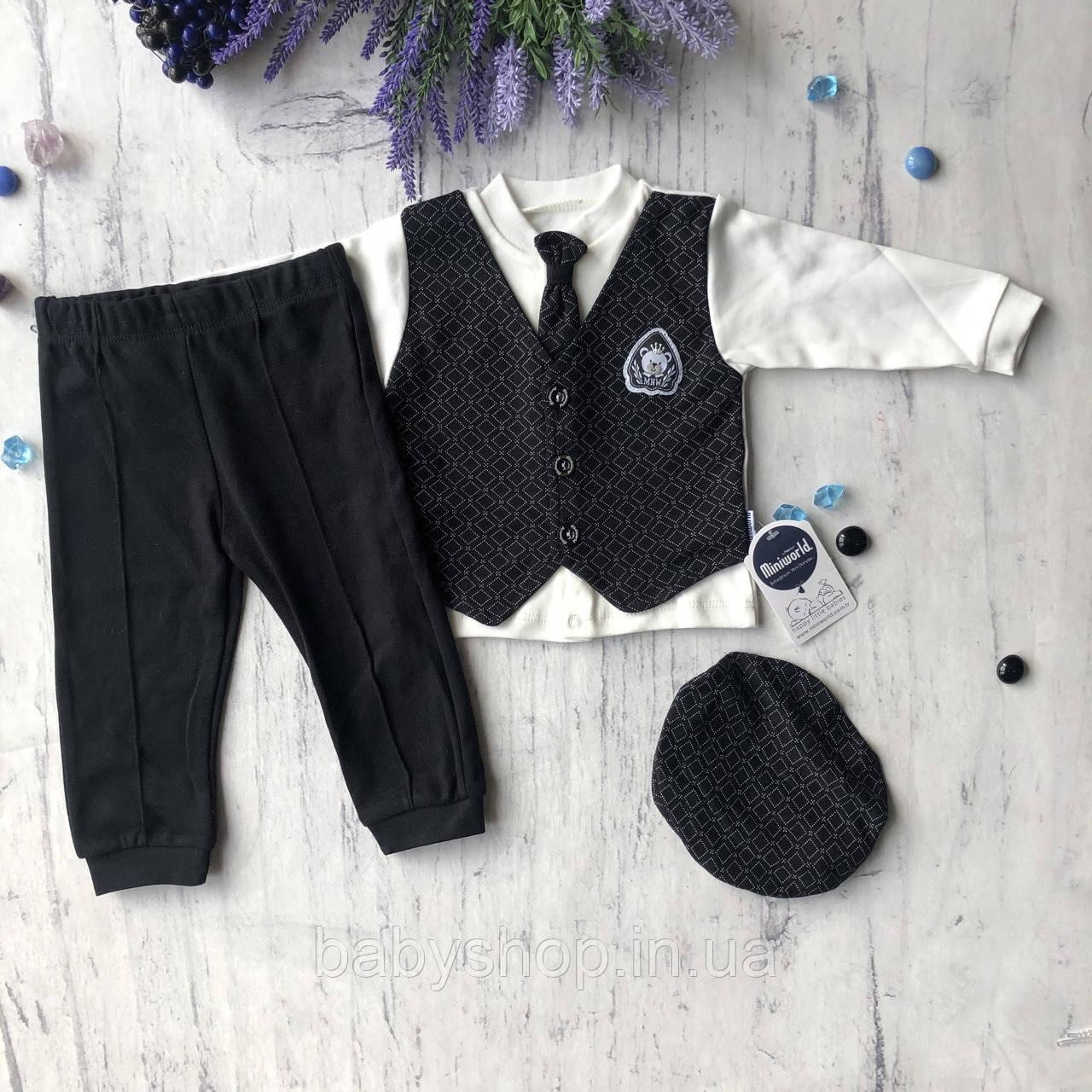 Нарядный костюм на мальчика 555. Размер 68 см